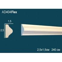 Молдинг гибкий AD404F