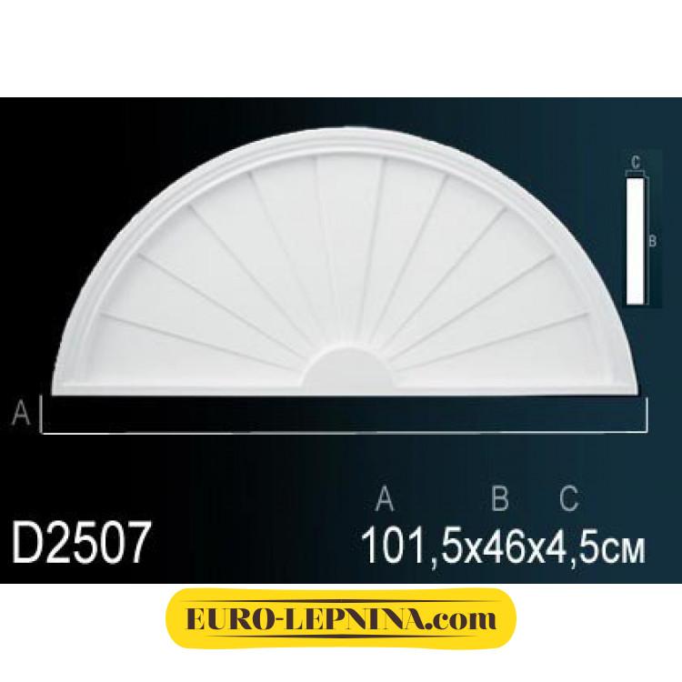 Обрамление дверных проемов D2507