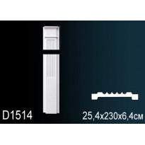 Обрамление дверных проемов D1514
