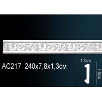 Молдинг из полиуретана гибкий AC217F