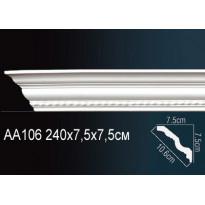 Гибкий потолочный плинтус Перфект AA106F