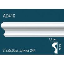 Молдинг AD410
