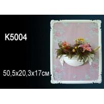 Светильник Perfect K5004