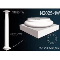 Декоративная колонна N2025-1W