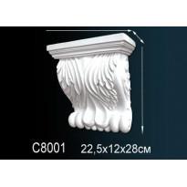 Декоративная консоль C8001