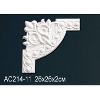Угловой элемент Perfect AC214-11