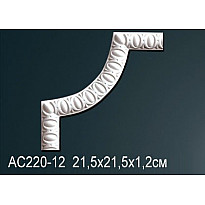 Угловой элемент Perfect AC220-12