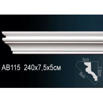 Гибкий потолочный плинтус Перфект AB115F