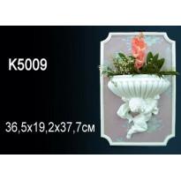 Светильник Perfect K5009
