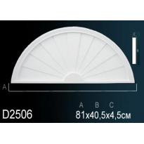 Обрамление дверных проемов D2506