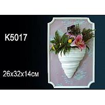 Светильник Perfect K5017