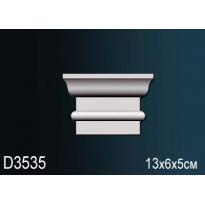Обрамление дверного проема D3535