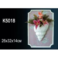 Светильник Perfect K5018
