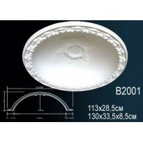 Купол из полиуретана B2001