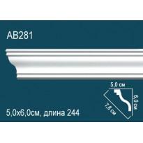 Плинтус потолочный AB281