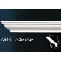 Гибкий потолочный плинтус Перфект AB172F