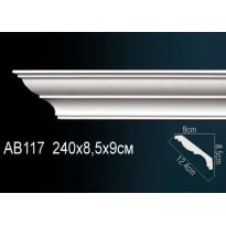 Гибкий потолочный плинтус Перфект AB117F