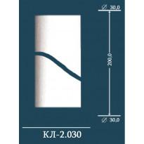 Колонны КЛ2.030