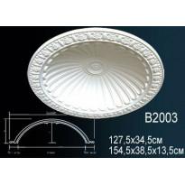 Купол полиуретановый B2003