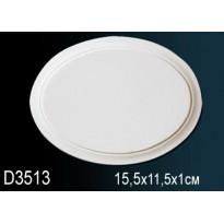 Обрамление дверных проемов D3513
