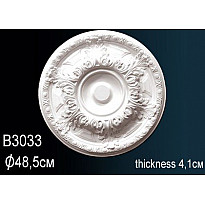 Розетка потолочная B3033