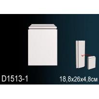 Обрамление дверных проемов D1513-1