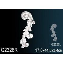 Лепной декор Перфект G2326R