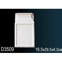Обрамление дверных проемов D3509