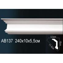 Гибкий потолочный плинтус Перфект AB137F