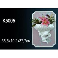 Светильник Perfect K5005
