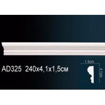 Молдинг гибкий AD325F