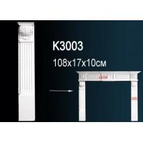 Декоративный камин K3003