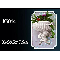 Светильник Perfect K5014