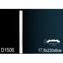 Обрамление дверных проемов D1506
