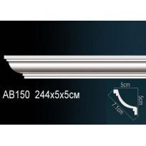 Потолочный плинтус Перфект AB150