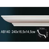 Потолочный плинтус Перфект AB140