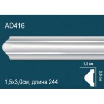 Молдинг AD416