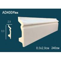 Плинтус напольный гибкий AD400F