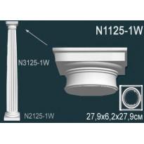 Декоративная колонна N1125-1W