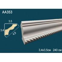 Потолочный карниз AA353