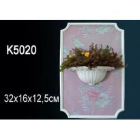 Светильник Perfect K5020