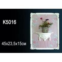 Полка Perfect K5016