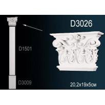 Обрамление дверных проемов D3026