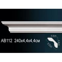 Гибкий потолочный плинтус Перфект AB112F