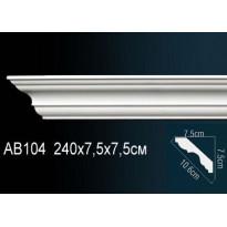 Гибкий потолочный плинтус Перфект AB104F