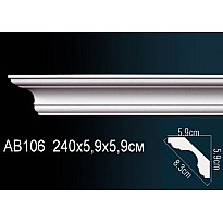 Гибкий потолочный плинтус Перфект AB106F