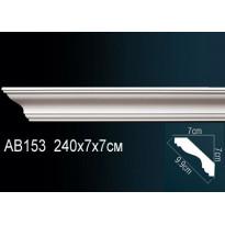 Гибкий потолочный плинтус Перфект AB153F