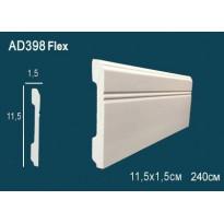 Плинтус напольный гибкий AD398F