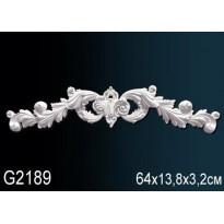 Лепной декор Перфект G2189