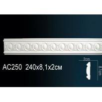 Молдинг из полиуретана гибкий AC250F
